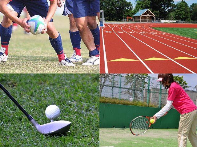 京都スポーツ整体院 トップ画像